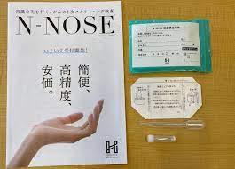 がん検査「N-NOSE」(エヌノーズ)